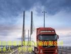 瑞速安物流公司货车挂靠办理营运专业挂牌处理违章