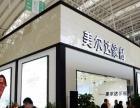 哈尔滨展会设计搭建,车展搭建,家具展搭建-华赢文化