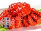 到河南郑州哪里有海鲜批发市场推荐的吗?