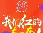 学习(播音/编导/表演/空乘)选择许昌點石艺塾!