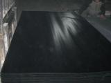 临沂专业生产浸渍纸,黑色棕色复膜纸的厂家,质量可靠。