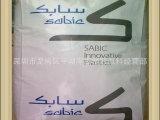 PC/沙伯基础(原GE)/1414生产厂家工程塑胶原料供货商耐低