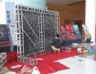 专业活动策划礼仪庆典剪彩舞狮表演充气拱门舞台桁架搭