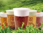 贡茶加盟热线,武汉开一家贡茶加盟店需要多少钱,开店赚钱吗