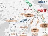 蘇州常熟現代智造產業園標準獨棟廠房出售 3層獨棟1100平