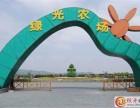 苏州绿光农场拓展基地 核舟体验