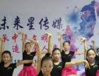 拉丁舞、爵士舞、中国舞、民族舞、街舞