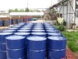 优势产品:日本三菱甲基丙烯酸甲酯(MMA