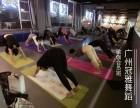 理疗瑜伽培训 海珠纤体瘦身瑜伽培训班 客村冠雅瑜伽培训