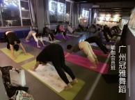 天河石牌桥哪里有纤体瑜伽或者内分泌瑜伽练?