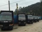 大量货车出售