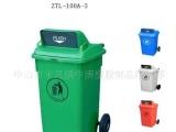 供应环卫环保塑料垃圾桶100L 超高品质