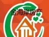 朔州房产3室1厅-36万元