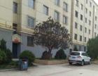 南苑园区3室2厅1卫110平米。