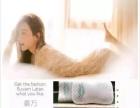 有一件卧室叫素万,薇tuotuo329nana