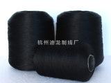 厂家直销FDY1200d涤纶纱线 1200D地毯丝线 窗帘花边流