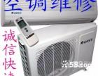 欢迎进入 郑州大金空调网站%各点售后服务咨询电话