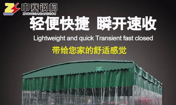 厂家直销推拉雨篷活动雨棚价格移动推拉帐篷大排档雨篷