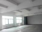 沙井大王山楼上550平方带装修厂房出租