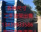 天津长期出售二手货架,天津二手重型货架出售,出售仓储货架
