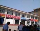 京原南路建军烟店北面上下 商业街卖场 135平米