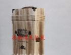 宁德厂家生产红酒包装盒葡萄酒包装盒红酒木盒红酒盒