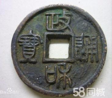 瓷器字画紫砂壶玉器杂项钱币私下交易快速出手