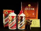 90年代茅台酒多少钱一瓶 红皮铁盖茅台回收多少钱