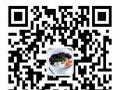 中式快餐免费加盟免费学习技术免费创业