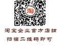 谷灏现磨豆浆原料厂家批发免费加盟免费代理