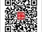石家庄桥西区代理记账机构
