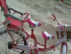 九成新亲子自行车