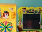 转让高清环游儿童赛车 拍拍乐游戏机 吉童转盘弹珠机