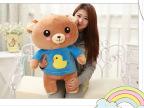 正版可爱轻松熊毛绒玩具大号鸭子抱抱熊公仔布娃娃男女生生日礼物