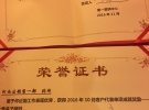 天津长城宽带奥城酒店式公寓特惠办理!