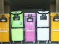 丹东冰淇淋机 丹东自动冰激凌机 冰淇淋机设备 商用冰淇淋机