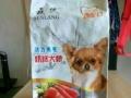 金丰宠物食品有限公司