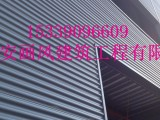 西安鋁鎂錳-西安畫風建筑工程有限公司