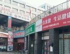 急售超值延庆城区 商业街卖场 220㎡