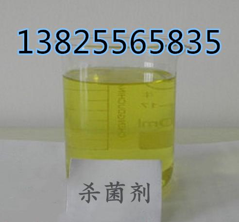 杀菌剂1.png