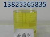 浓缩型除臭剂 污水杀菌除臭剂