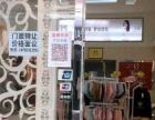 江油49平米服饰鞋包-内衣店1万元