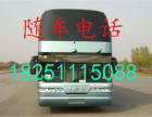 从吴江到大同的客车在哪上车司机号码多少
