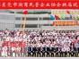 广州企业合影拍摄 年会合影拍摄 合影架子出租