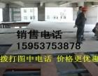 山东loft钢结构楼板厂家用实力站稳市场