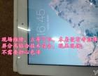 贵阳专业苹果售后维修点iphone服务网点