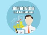 深圳记账公司品牌就选智创虎财务代理,成就深圳营业执照代办公司