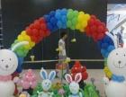 合肥气球装饰气球拱门宴会场地策划及布展