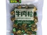 【休闲食品】60g五香味牛肉粒/糖果牛肉粒/肉制品果自源食品