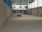 西环路中段 厂房 1400平米